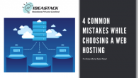 4 Common Mistakes While Choosing A Web Hosting